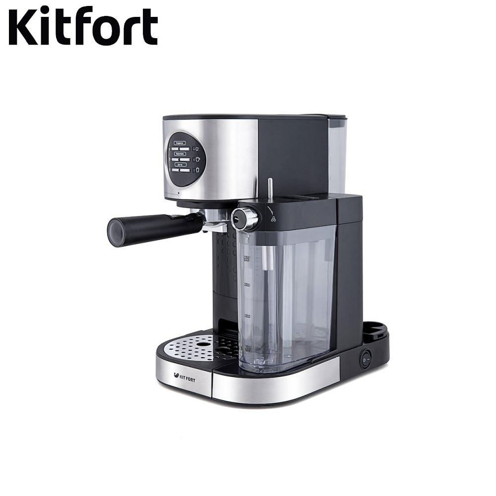 Espresso maker Kitfort KT-703 Coffee Maker  kitchen automatic pump Coffee machine espresso Coffee Machines Coffee maker Electric dl 8150k coffee maker machine cafe household semi automatic espresso cappuccino latte maker 5 bar