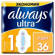 Always Ultra Light (1 Размер) Женские гигиенические прокладки с крылышками 36 шт.