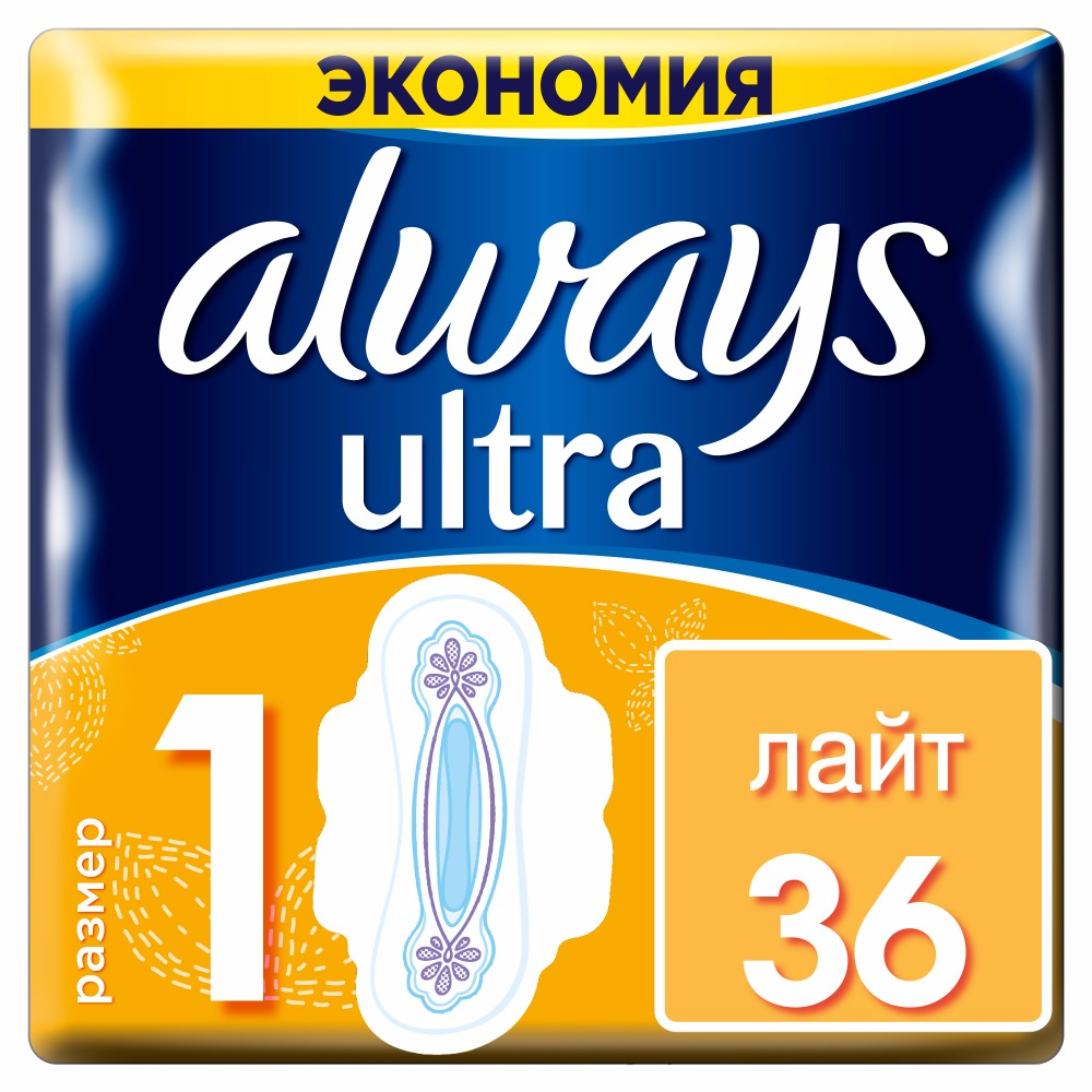 Women's Sanitary Pads Strip Always Ultra Light 1 size 36 pcs Sanitary Pads Feminine hygiene products недорого