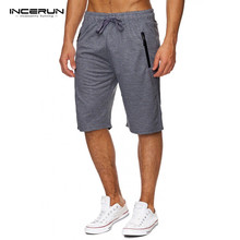New 2018 Summer Men's Knee Length Drawstring Shorts Casual Joggers Bodybuilding Gyms-clothing shorts Men Bermuda masculina