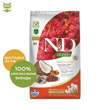 N&D Dog Grain Free Quinoa Skin & Coat корм для собак для кожи и шерсти, Сельдь и киноа, 2,5 кг.