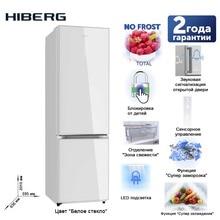 Холодильник 2метра с системой NO FROST и стеклянной дверью HIBERG RFC-392D NFGW, класс энергоэфективности А++,