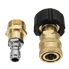 One set M22 Thread Connector for Foam Lance and Pressure Washer to Quick Release