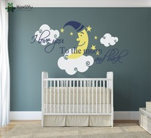 Wall Decal Vinyl Sticker Moon Stars Clouds With Quote I Love You to The And Back For Kid Boy Girl Bedroom Decoration WW-432