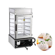 BEIJAMEI stainless steel commercial 5 layers electric frozen steamed bun steamer bun food warmer display showcase