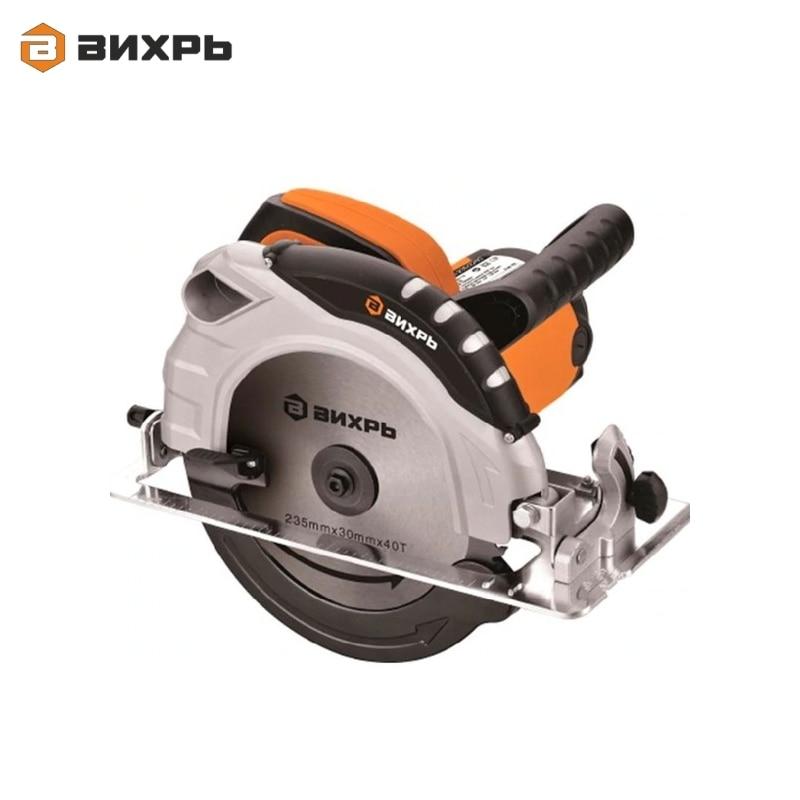 Circular saw VIHR DP-235/2200 Flat saw Rotary saw Saw wheel  Metal slitting saw