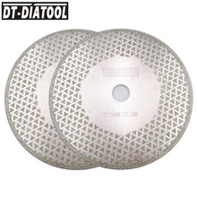 """2pcs 7""""/180mm Electroplated Diamond Cutting Disc Grinding Wheel Bore 22.23MM Saw blade stone marble grantie processing"""