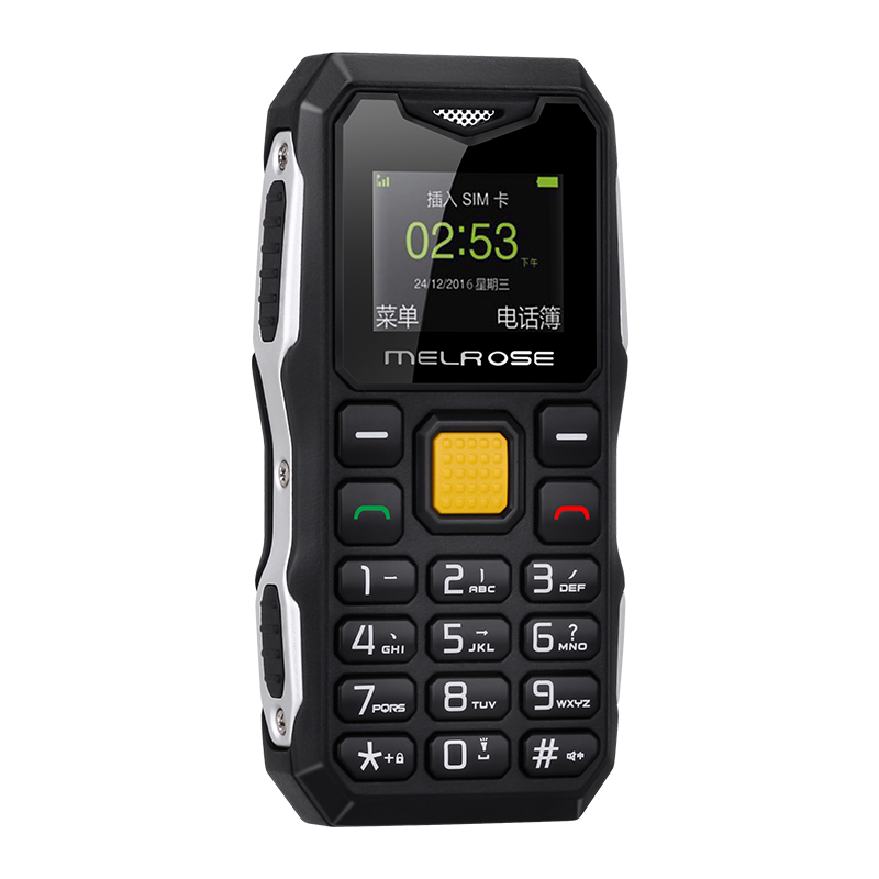 Melrose S10 Long Standby Big Voice Flashlight Fm Mini Small Size Rugged Mobile Cell Phone feature phone