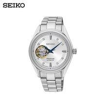 Наручные часы Seiko SSA811J1 женские механические с автоподзаводом на браслете