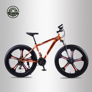 Image 5 - אהבת חופש למעלה איכות 7/24/27 מהירות 26*4.0 שומן אופני אלומיניום מסגרת אופני הרי הלם השעיה מזלג bicicleta שלג אופניים