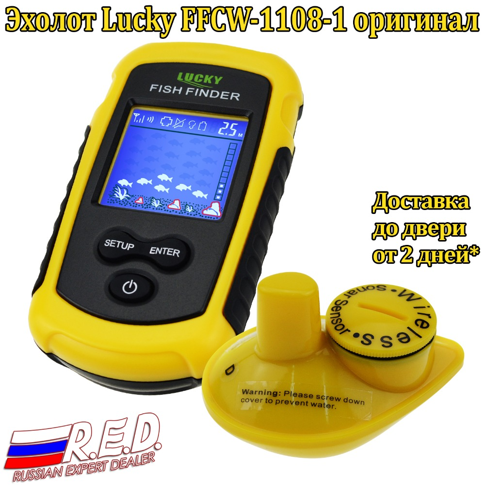 lucky FFCW1108 1 Russian Version wireless fishfinder LCD color Display 40m Depth Range fishfinder fish finder