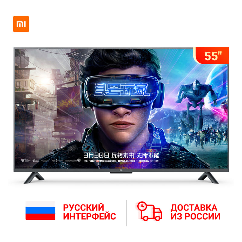 Xiaomi Smart 4S 55 inches 3840*2160 FHD Full 4K HDR Screen TV Set WIFI Ultra thin 2GB+8GB storage Game Play Display Dolby|Smart TV| |  -