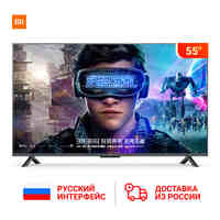 Xiaomi Smart 4S 55 inches 3840*2160 FHD Full 4K HDR Screen TV Set WIFI Ultra-thin 2GB+8GB storage Game Play Display Dolby