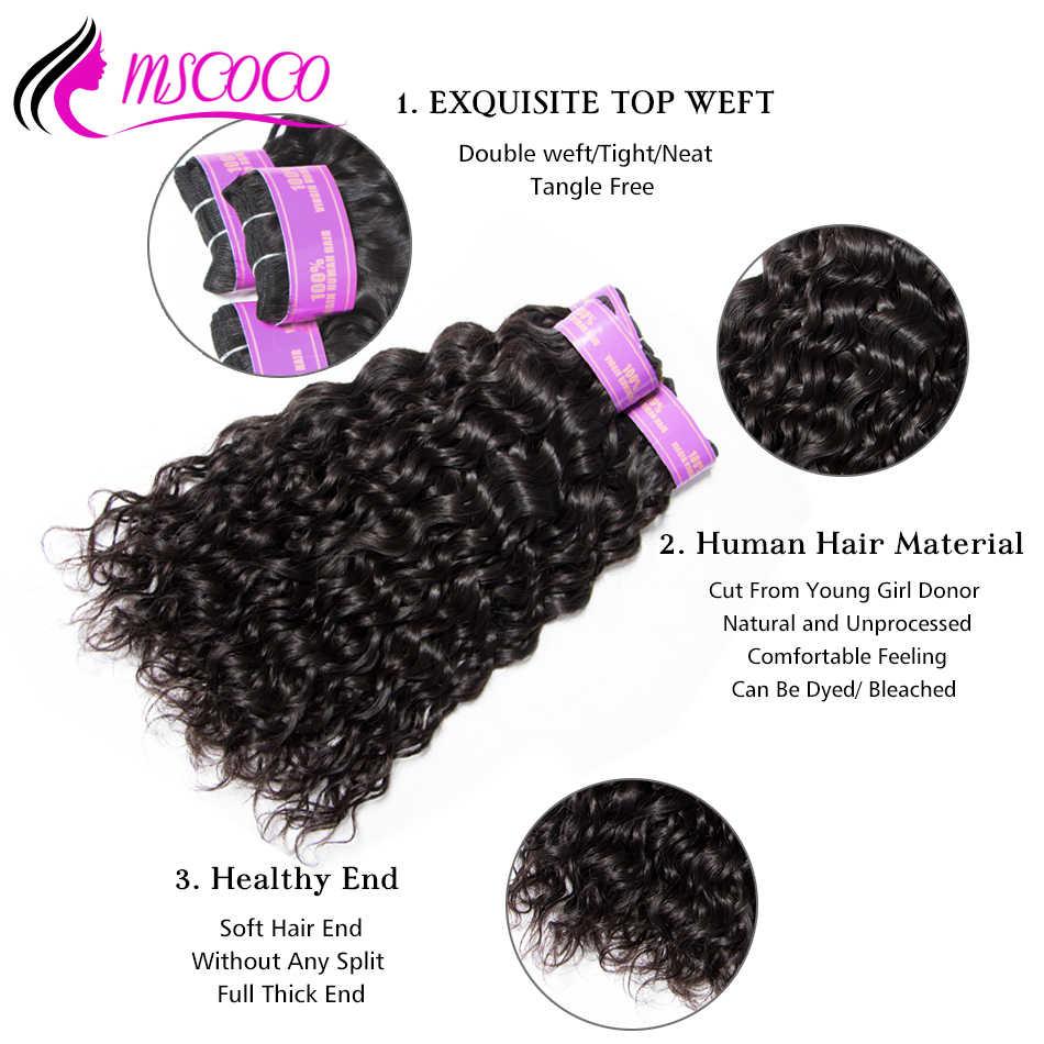 Mscoco волосы волна воды пучки с закрытием бразильские волосы плетение пучки с закрытием Remy натуральные волосы 3 Связки с закрытием