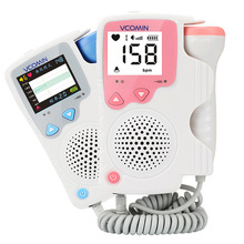 Digital & Graph Fetal Heart Meter Fetal Doppler LCD Ultrasonic fetal doppler FHR digital voice Fetal heart detector heymodel pelvic with nine month fetal model