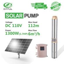 4 «DC погружаемый для глубоких колодцев Solar Водяной насос 110 V 1300 W Нержавеющаясталь контроллер MPPT пластиковая лопасть (головка 112 м, поток 6/ч)