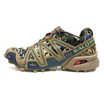 Cs Salomon camuflaje 3 Cruz Velocidad Zapatillas Hombre camuflaje Salomon Zapatos rRwAqRX e09195