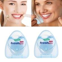 50 м/15 м зубная нить, зубная нить для чистки зубов, межзубная щетка, восковая катушка, зубочистка зубов, зубная нить, чистота зубов, гигиена полости рта, уход