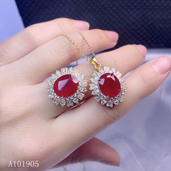 KJJEAXCMY boutique jewelry 925 sterling silver inlaid natural ruby female ring necklace pendant set support detection