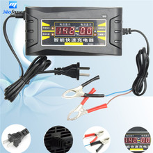 Input 110V 240V Output 12V 6A Smart Fast Battery Charger For Car Motorcycle LCD Display
