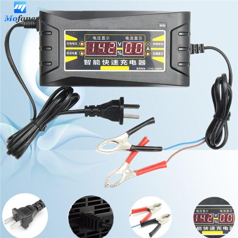 Input 110V 240V Output 12V 6A Smart Fast font b Battery b font Charger For font