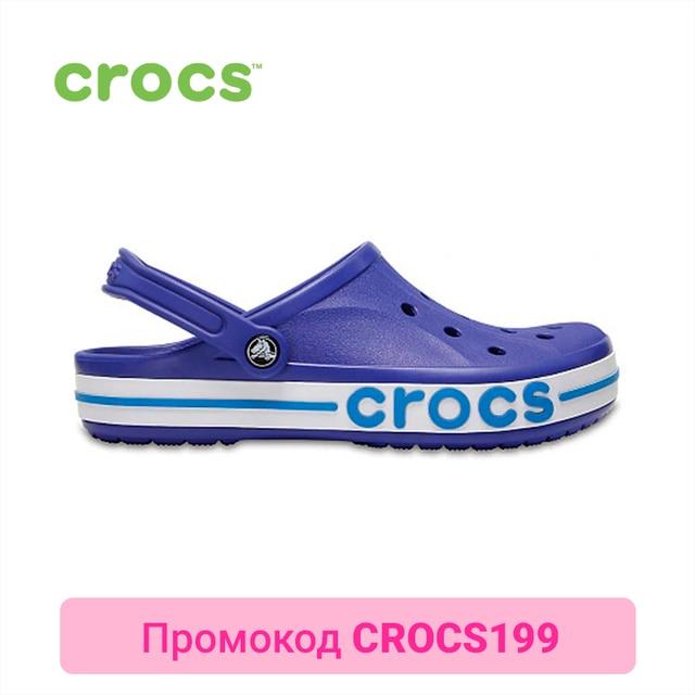 CROCS Bayaband Clog UNISEX