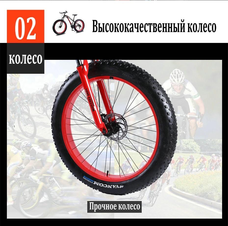 UTB8ZRj9rn IXKJkSalUq6yBzVXa2 Love Freedom  Hot Sale 7/21/24/27 Speed Snow Bike 26-inch 4.0 Fat Bicycle Mechanical disc brake Mountain Bike Free Delivery