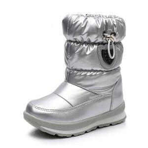 Image 4 - Botas para niños para niñas, botas de nieve a la moda, botas deportivas impermeables, calzado antideslizante para niños, botas planas mm191