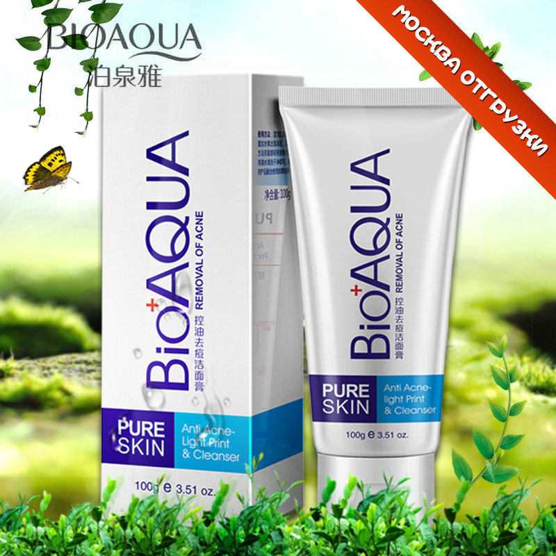 Bioaqua Facial Cleanser Black Head Acne Treatment Face Farewell Oil Skin Care Whitening Deeply Clean Beauty