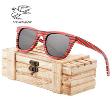 AN SWALLOW wooden sunglasses female mirror square skateboard UV40 protection bamboo retro polarized