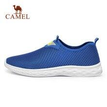 CAMEL/Мужская и женская уличная обувь без шнуровки; Повседневная обувь из сетчатого материала; дышащая весенне-летняя Нескользящая прогулочная обувь на плоской подошве