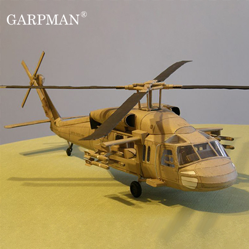 1:33 Black Hawk Uh - 60 Multipurpose Helicopter Paper Model 1: 33 Black Hawk Helicopter Model
