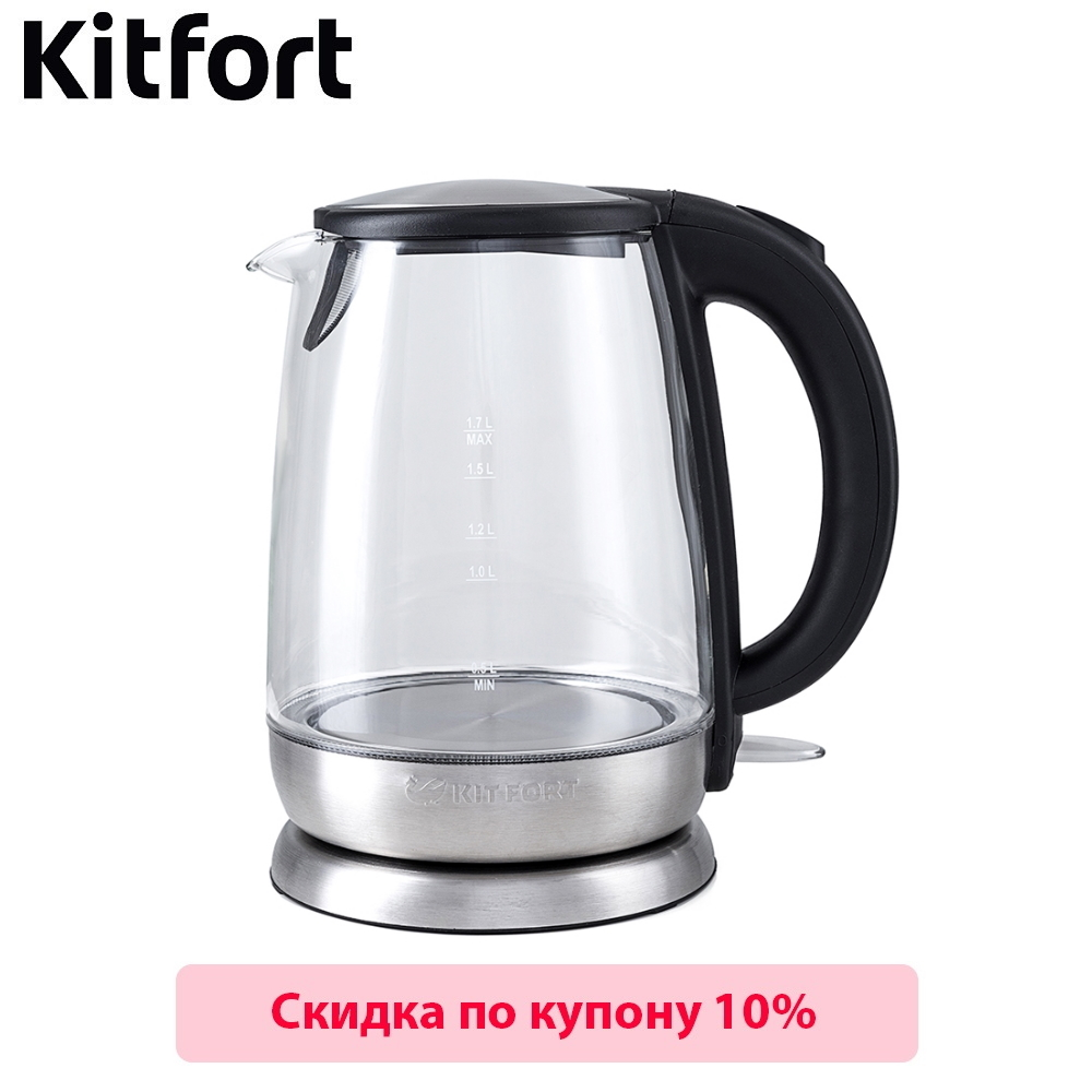 Electric Kettle Kitfort KT-619 Kettle Electric Electric kettles home kitchen appliances kettle make tea Thermo t125 13a 110 250v nc terminal controller new kettle thermostat unused spare parts for electric kettle ek1709