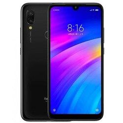 """[Oficjalna wersja hiszpańska] XIAOMI Redmi 7 smartphone HD + 6.26 """"Android 9.0 (3 twarde GB + ROM 64 bardzo ciężko GB, podwójne karty SIM, bateria 4000 mAh) 3"""