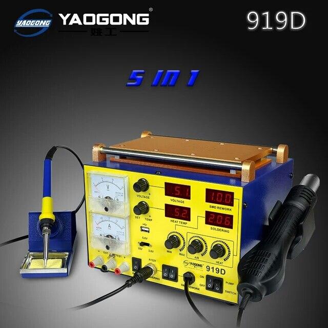 YAOGONG новый 5 в 1 автоматический фена пайки SMD BGA паяльная станция для мобильного телефона ремонт