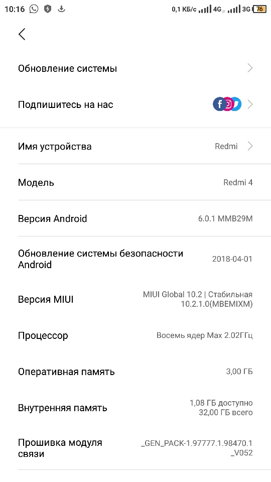 Xiaomi Редми 6 плюс 64Гб; системы сигнализации GSM ; 11 скорость цепи; Клетчатый:: сеть: GSM/сеть WCDMA/LTE,в сетях GSM/сеть WCDMA/LTE,в сетях GSM/сеть WCDMA/LTE в сетях GSM/сеть WCDMA/LTE в;