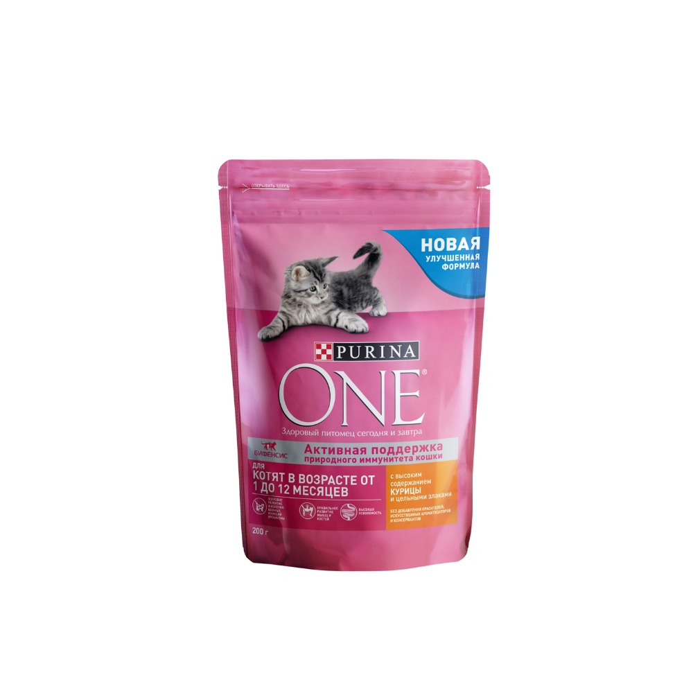 Dry feed Purina ONE for kittens with chicken and whole grains, package, 2 kg. large feed chute whole slow juicer wide feeding tubes quiet low speed juice extractor fruit vegetable citrus 2017 new arrival