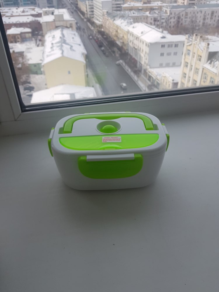 Electric Lunch Box Heater photo review