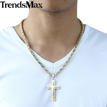Knight Cross Necklace