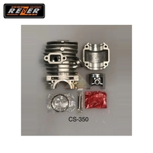 Цилиндро- поршневая  группа (CPG) CS350T ECHO для бензопил