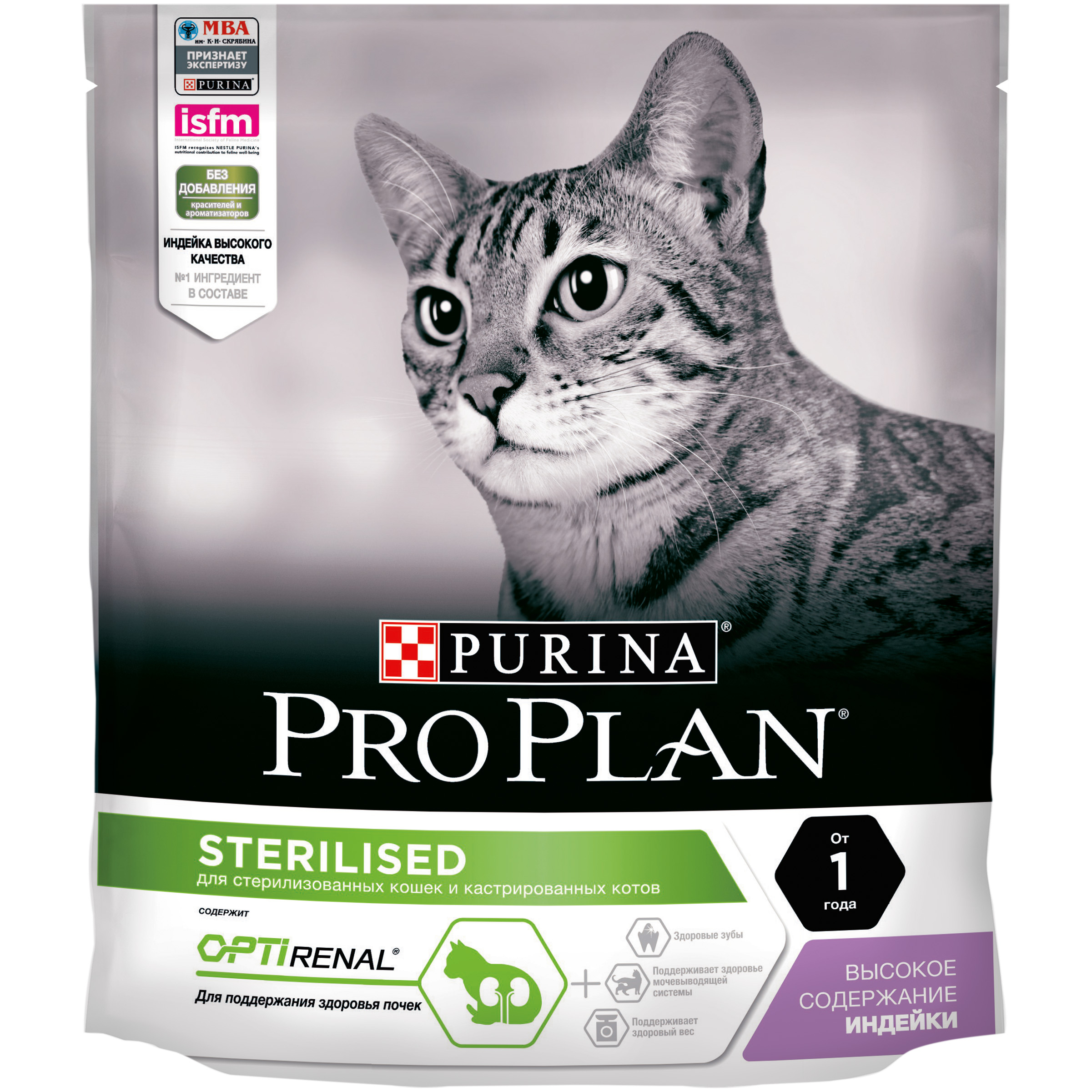 Purina Pro Plan dry food for sterilized cats and neutered cats with turkey, Package, 400 g