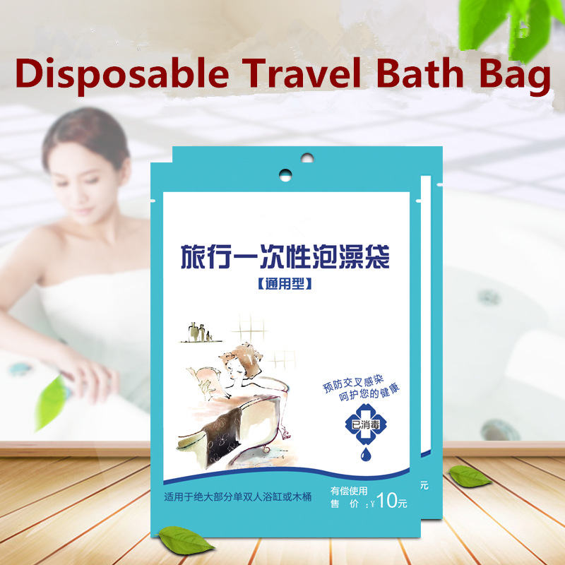 Large Size Thicker Disposable Travel Bathtub Baby Swimming Bath Plastic Bag Water-tight Liner Folding Tub Membrane Plastic Tub