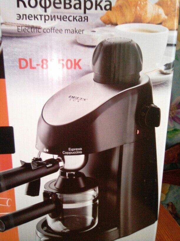 DL-8151K Coffee maker machine, cafe household, semi automatic, espresso cappuccino latte maker 5 bar DELTA