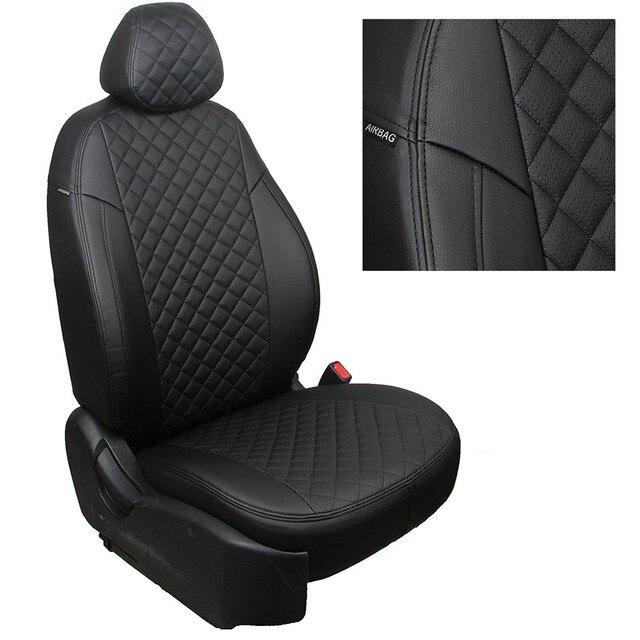 Для Kia Ceed 2007-2012 5D специальные чехлы сидений автомобиля (1 поколения) хэтчбек/универсал полный набор автопилот эко-кожи ROMB