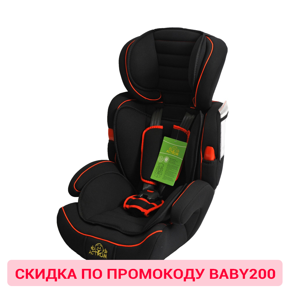 Child Car Safety Seats ACTRUM for girls and boys BXS-208 Baby seat Kids Children chair autocradle booster детское автокресло actrum bxs 208