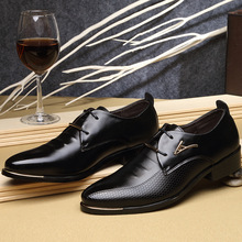 Men Casual Shoes Leather spring flat for Mens large-size pointed leather shoes business casual mens
