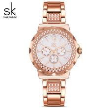 SK Rose Gold Classic Round Crystals Watch For Women Watches Ladies Quartz Analog Clock Watch Women's Steel Bracelet WristWatches