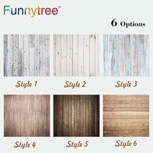 Funnytree small size wood background vintage texture for baby shoot photography studio backdrop photocall prop
