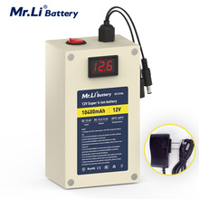Mr. Li 12v Battery Rechargeable Lithium Ion 12V 10Ah Battery Pack аккумулятор 12 v With 1A Charger EU/US Plug 12 6v 5a charger combination of 18650 li ion lithium battery pack charger 5 5mm us eu uk au plug 12 6 v charger