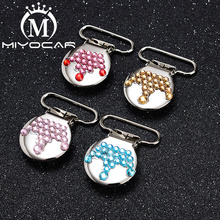 MIYOCAR 10pcs/lot bling crown round shape gold sliver pacifier clip dummy holder good quality SP026